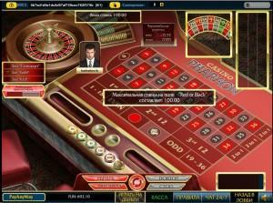Максимальная ставка в онлайн казино